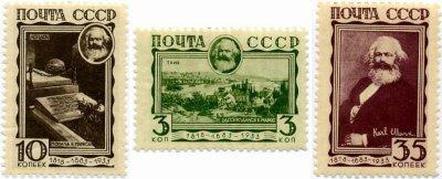 1933. Март. 50-летие со дня смерти Карла Маркса