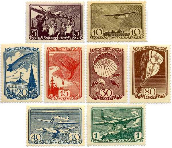 Каталог редких дорогих почтовых марок